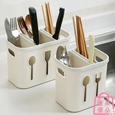 買2送1 多格筷子盒筷子收納盒廚房瀝水筷子籠筷子桶家用【匯美優品】