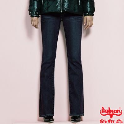 【BOBSON】女款磨力美人亮鑽釦伸縮小喇叭褲(深藍52)
