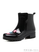 休閒雨鞋女士可愛中筒雨靴防水防滑韓版水靴成人膠鞋套鞋水鞋外穿 ◣怦然心動◥