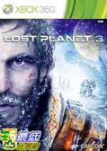 [玉山最低網] XBOX360 失落的星球3 Lost Planet 3 (英日介面亞版) 含特點