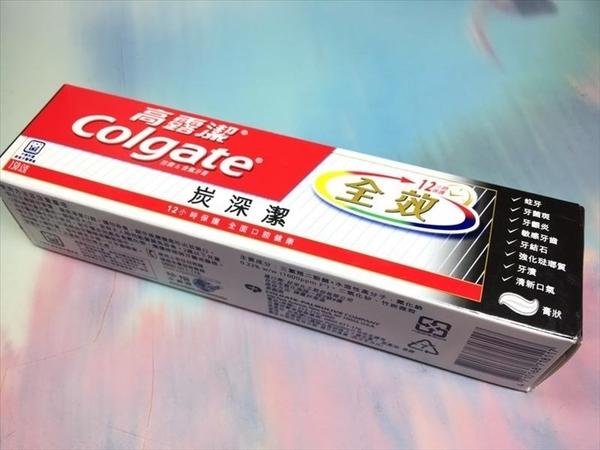 【高露潔 炭深潔牙膏150g】718117牙膏 口腔清潔【八八八】e網購