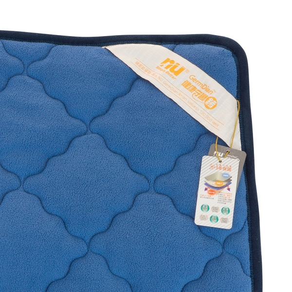 健康能量雙面枕墊