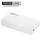 TOTOLINK S808G 8埠Gigabit乙太網路交換器【回饋↘省$30(適合辦公室用)】