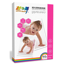 Color-Dance 彩之舞 HY-B93 4x6 超光澤防水亮面相片紙/相紙 190g 50張/包