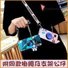 (附掛繩)三星Note10+ Note9手機殼 Note8軟殼 保護殼 A60 A40 全包邊藍光相機 創意造型 手機套 斜背