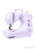 家用縫紉機小型台式多功能電動鎖邊吃厚倒車手動縫紉機 ATF KOKO時裝店