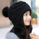護耳帽 帽子女冬季正韓百搭青年學生毛線帽加厚保暖護耳冬帽潮可愛針織帽 星隕閣