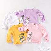 兒童女T恤兒童長袖t恤純棉男童女小寶寶嬰兒春秋季裝體恤薄新款打底衫 小天使