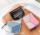 卡包女式韓國可愛個性迷你小巧大容量卡片包零錢包一體包【道禾生活館】