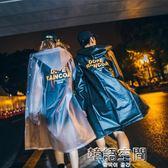 雨衣 情侶徒步雨衣外套男女韓國時尚透明成人韓版長款個性復古女款防水 韓語空間