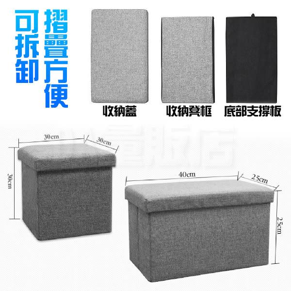 折疊收納箱 儲物收納凳 折疊 板凳 折疊收納椅 折疊收納凳 深灰/米黃