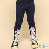 Azio 女童 長褲 三朵蕾絲小花蝴蝶結素色內搭長褲(藍) Azio Kids 美國派 童裝