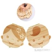 乳牙盒木質兒童乳牙紀念盒男孩牙盒子女孩換掉牙齒保存盒寶寶胎發收藏盒 琉璃美衣