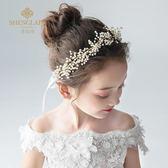 兒童髮飾 兒童頭飾金色頭花花環女童發飾公主頭箍舞蹈韓國百搭女孩發箍發帶