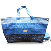 MOSCHINO 莫斯奇諾 藍色漸層LOGO購物包(65.6X23.5X32.5CM)-公司貨