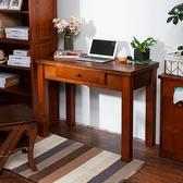 【免運&免組裝】*歐式鄉村凱撒實木單抽書桌-生活工場