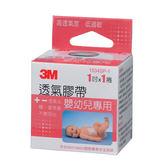 3M嬰兒專用膠帶1吋1入 【康是美】