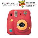 【限量販售】富士 FUJIFILM instax mini 9 拍立得 ToyStory4 玩具總動員 公司貨