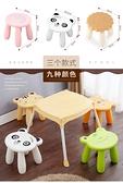 創意家用兒童矮凳子客廳成人塑料換鞋小凳子幼兒園卡通可愛小板凳【全館免運】yyj