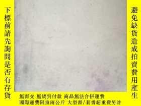 二手書博民逛書店民國二十三年十一月《餘式英文法》余天希編著 上海世界書局印行 T
