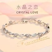 水晶手鍊女ins小眾設計925純銀冷淡風簡約韓版個性學生送閨蜜禮品 618購