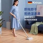 居家必備電動拖把家用一拖凈擦地掃地一體機高溫蒸汽拖地非無線強力清潔