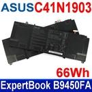 華碩 ASUS C41N1903 4芯 15.4V/66Wh 原廠電池 ExpertBook B9450FA