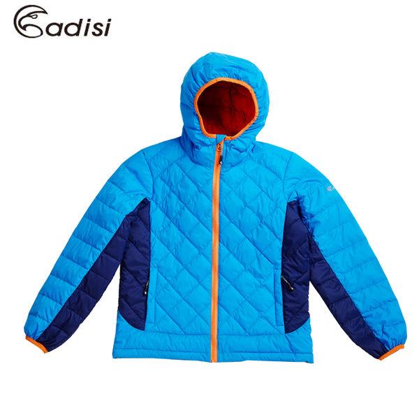 ADISI 童連帽暖纖球外套AJ1521091(110~150) / 城市綠洲專賣(類羽絨、抗紫外線、機能性布料)