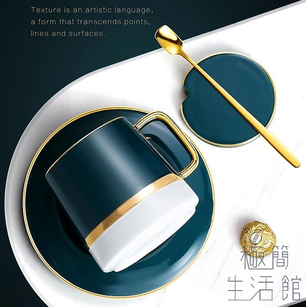 杯子陶瓷馬克杯帶蓋勺情侶水杯家用咖啡杯【極簡生活】