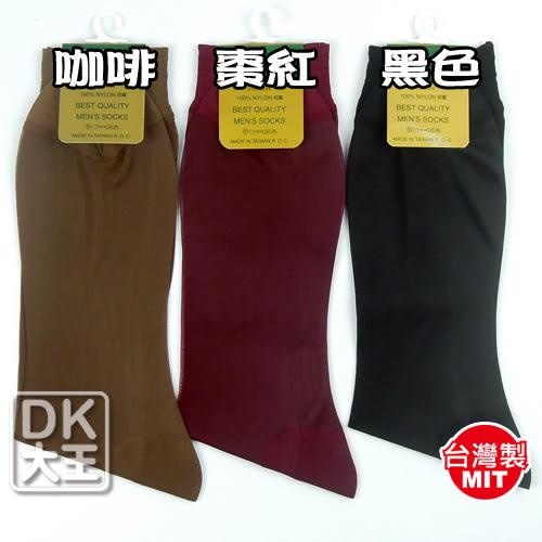 台灣製 男士單層男絲襪 紳士襪 西裝襪 (6雙) ~DK襪子毛巾大王