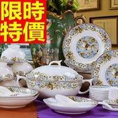 陶瓷餐具套組含碗盤餐具-自用西式馬上發財碗盤28件瓷器禮盒組64v42[時尚巴黎]