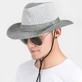 遮陽帽 戶外帽子男士夏天休閒草帽透氣防曬遮陽帽夏季出游 快速出貨