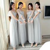 黑五好物節出租伴娘禮服女2018新款韓版長款姐妹團伴娘服灰色一字肩連衣裙  初見居家