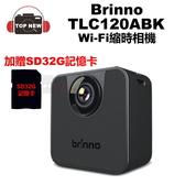 [贈SD32G] Brinno 縮時相機 TLC120ABK 捷拍 Wi-Fi 縮時 攝影 相機 防水 遠端控制 公司貨