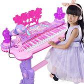 電子琴 小鋼琴兒童女孩初學者入門家用小學生小孩大號 DR19535【男人與流行】