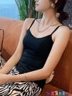 吊帶背心 2021年秋冬新款韓版內搭吊帶背心加絨加厚保暖黑色外穿修身背心女 寶貝 免運