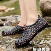 夏季雨天戶外洞洞鞋男軟底塑料鞋泡沫涼鞋不漏腳平底橡膠鞋豬籠鞋  自由角落