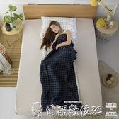 睡袋旅行隔臟睡袋便攜內膽室內雙人單人賓館旅游酒店防臟床單水洗棉 Igo爾碩數位3c