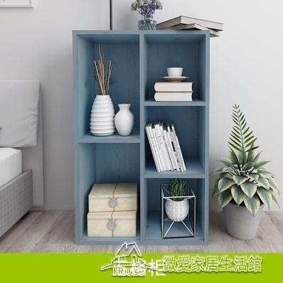 書架簡約復古書架藍色書櫃格子櫃木質小櫃子儲物櫃簡易收納組合櫃【快速出貨】