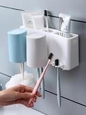 牙刷置物架吸壁掛牆式免打孔牙缸架衛生間漱口刷牙杯套裝收納盒子