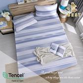 【BEST寢飾】天絲床包三件組 特大6x7尺 藍諾 100%頂級天絲 萊賽爾 附正天絲吊牌 床單