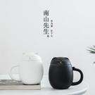 南山先生招財貓泡茶馬克杯茶杯創意陶瓷杯帶蓋辦公室過濾水杯杯子 【夏日新品】