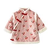 新年櫻桃圖案復古盤扣加厚長袖上衣 童裝 長袖上衣 新年童裝