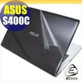 【EZstick】ASUS Vivobook S400C S400CA 系列專用機身保護貼(含上蓋、鍵盤週圍)DIY 包膜