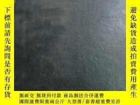 二手書博民逛書店Chemical罕見Industry Notes(化工行業注意事