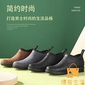 簡約男士雨鞋耐磨防滑雨靴時尚爆款休閒鞋低幫工作膠鞋【慢客生活】