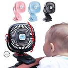 自動搖頭 嬰兒車風扇電扇USB夾扇720°廣角充電可變速