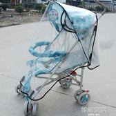 嬰兒推車雨罩加厚環保推車防風雨罩兒童傘車雨衣罩通用擋風罩雨披 韓語空間