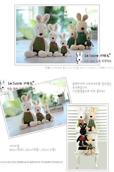 【發現。好貨】日本正品 le sucre 砂糖兔 法國兔娃娃(圍巾30公分款)