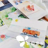 明信片  物是人非的景色里最喜歡你 日系小清新文藝畢業季賀卡 明信片